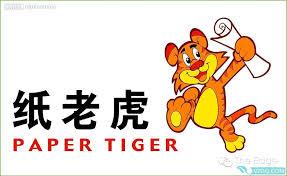 Tigre de papel, II