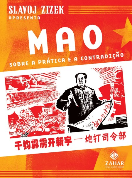 Tigre de papel, Mao