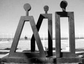 'EL ANÁLISIS EN TIEMPOS DE STARBUCKS'. artigo ilustrado pela obra de Roberto Aizenberg em homenagem aos desparecidos pela Ditadura Argentina (3 dos seus filhos adotivos foram desaparecidos)