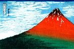 Katsushika Hokusai Jornal do Porão